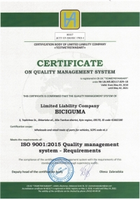 BCGUMA received the International Quality Certificate ISO 9001:2015